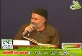 تفسير سورة الكهف من الأية (13) إلى (14)