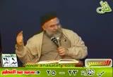 تفسير سورة الكهف من الأية (23) إلى (25)
