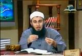 الإمام مالك بن أنس 5 (13/1/2011) رياض العلماء