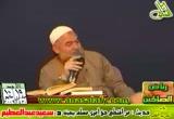 من اقتطع حق امرئ مسلم بيمينه
