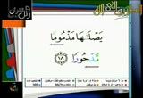 الحلقة (284) ( ورتل القرآن ترتيلا )