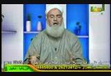 ليس من ديننا (2) (26/1/2011) مع الأسرة المسلمة