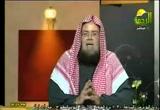 { لقد كان لكم في رسول الله أسوة حسنة .. } (15/2/2011) جوامع الكلم في القرآن الكريم