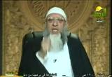 { قل بفضل الله وبرحمته فبذلك فليفرحوا .. } (18/2/2011) البرهان في إعجاز القرآن