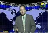 الثورة المصرية .. دروس وعبر (1) (19/2/2011)