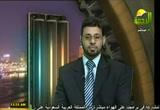 لقاء مفتوح حول سورة آل عمران (24/2/2011) رواية ورش