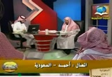 الدرس السادس _ السواك ... حُكمه وحِكمته (26/2/2011) عمدة الفقه