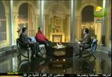 ثورة مصر .. دروس وعبر ( 26/2/2011 ) لماذا أسلموا؟