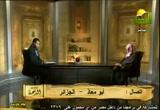 فتاوى الرحمة (27/2/2011)