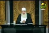 اختيارات ربانية (5/3/2011) شرح مدارج السالكين