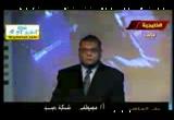 سهرة خاصة لوسام عبد الوراث حول حرق امن الدولة (5/3/2011) قناة الخليجة