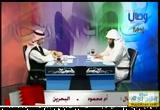الفتن التي تعم البحرين(8)(6-3-2011) عملاء ايران ماذا يريدون