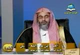الدرسالثامن_آدابالمجالس(14/3/2011)الآدابالشرعية