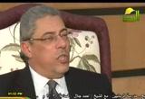 تكريم جامعة المنصورة لشهداء ثورة 25 يناير (15/3/2011)