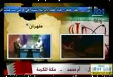 الفتن التي تعم البحرين(16)(19-3-2011) عملاء ايران ماذا يريدون