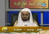 الدرسالتاسع_القرآنمنكلامالله(22/3/2011)مجملاعتقادأهلالسنةوالجماعة