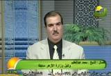 الإمام جاد الحق علي جاد الحق (22/3/2011) أعلام الأمة