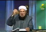 الحديث الثانى من كتاب عمدة الأحكام (28/1/2008) فقه العبادات
