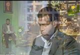 آخرسوةيوسف(29/1/2008)
