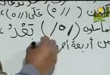 المقاطع الصوتية و التفعيلات العروضية (5/2/2008) بلاغة اللغة