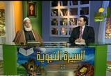 الخطبةالعصماء(5/2/2008)السيرةالنبوية