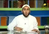 الحديث عن الاخوة فى الاسلام (7/2/2008) منجيات ومهلكات