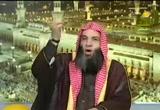 تفسير الأية (رب العالمين ) (17/2/2008) تفسير القرآن الكريم
