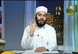 أسماء الله الحسنى (24/2/2008)