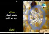 الأخلاقالنبوية''الحلموالصفح''(25/3/2011)ويزكيهم