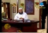 تمييز علماء الحديث لكل لفظ وإسناده (31/3/2011) فتبينوا (الجزء الأول)