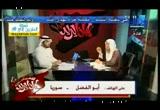 النظام السوري بين الإصلاح والسقوط(14/4/2011)
