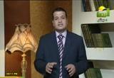 أزمة محافظة قنا (2011/04/20)الملف