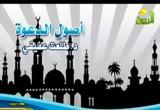 الحكم بما أنزل الله .. أصل من أصول الدعوة (2) (28/4/2011) أصول الدعوة
