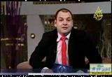 التكنولوجيا في ثورة 25 يناير(30-4-2011)الافتتاح الرسمي لقناة الحكمة