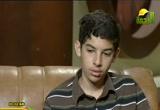 لقاء مع الشاب النابغة عمر عثمان السيد (29/4/2011) مع الشباب
