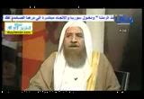 سنةالابتلاءوالأحداثالجاريةفيالأمة(2011/04/30)الشعبالسوريماذايريد؟