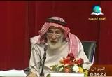 الندوة العالمية للشباب الإسلامي_ملتقى القدس (4/5/2011) ملتقيات _ الشيخ أحمد التويجري