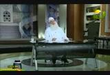 الموت (8/5/2011) شرح مدارج السالكين