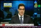 مداخلة عبير طلعت فخري في الجزيرة(9-5-2011)مصر الحرة