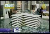الشيعهوخطرهمعليالإسلام(12-5-2011)لقاءخاص