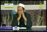 فتاوي للشيخ خالد راتب(15-5-2011)فتاوي الحكمة