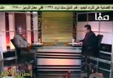 الحقوق السياسية للأحوازيين (16/5/2011) هنا الأحواز