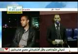 صاحب فكرة الانتفاضة الثالثة(14-5-2011)الجزيرة