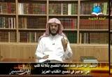 الإمام علي بن أحمد الواحدي النيسابوري (30/5/2011) أهل التفسير