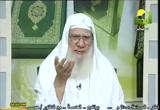 فتاوى الرحمة (4/6/2011)