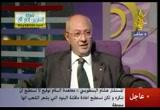 لقاء خاص مع مرشح الرئاسة المستشار هشام البسطويسي(7-6-2011) مصر الحرة