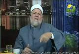 الوحدة بين المسلمين واجب تفرضه الدعوة (2) (9/6/2011) أصول الدعوة