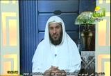 أحسن كما أحسن الله إليك (2) (10/6/2011) نضرة النعيم