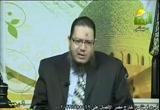 فتاوى الرحمة (11/6/2011)