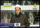 فتاوي للشيخ خالد راتب(11-6-2011)فتاوي الحكمة